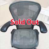 Remanufactured Herman Miller Aeron