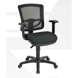 Screen Back Manager Chair