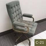 Upholstered Office Chair - Button-Tufted