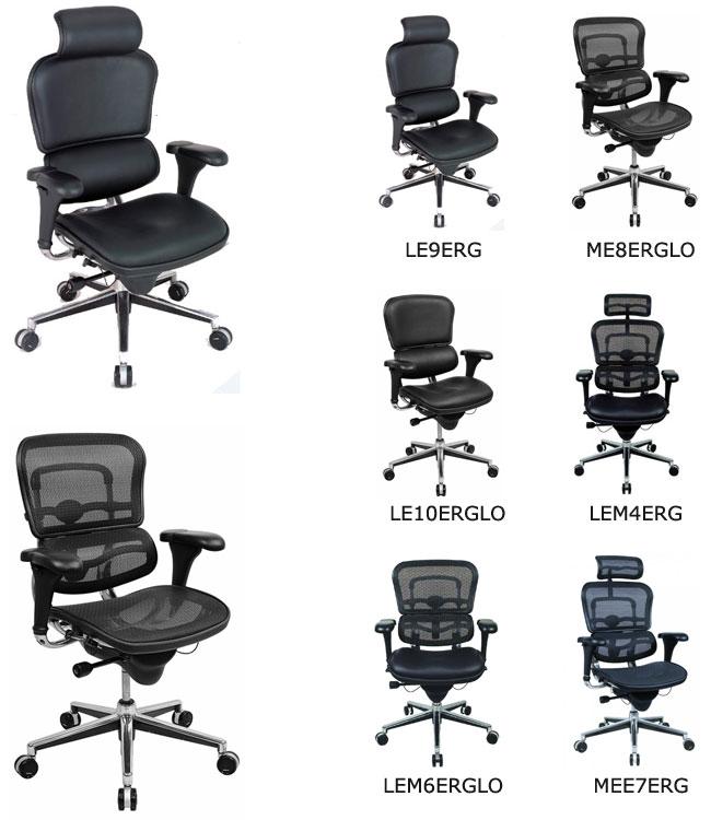 Fine Ergohuman V1 Chair Office Furniture Toronto Gta Ibusinesslaw Wood Chair Design Ideas Ibusinesslaworg